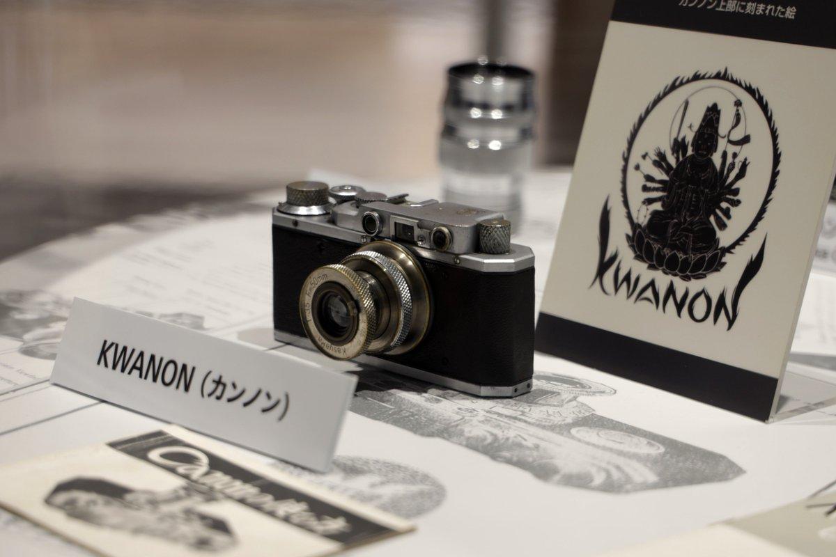 logo-thuong-hieu-ell-man-canon-10