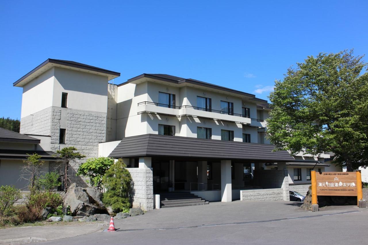 Yumoto Shirogane Onsen Hotel. Ảnh: Today Tourism