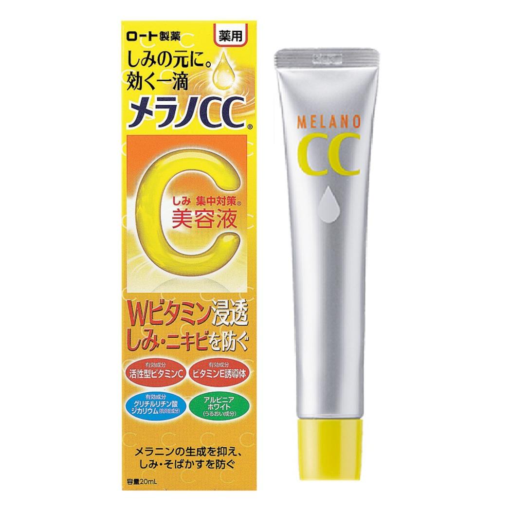 serum dưỡng da melano cc vitamin c