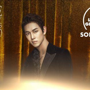 ELLE Beauty Awards 2020: Song Luân chiến thắng Best Looking Gentleman 2020