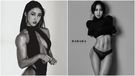 Song A Reum - Nữ gymer quyến rũ nhất Hàn Quốc