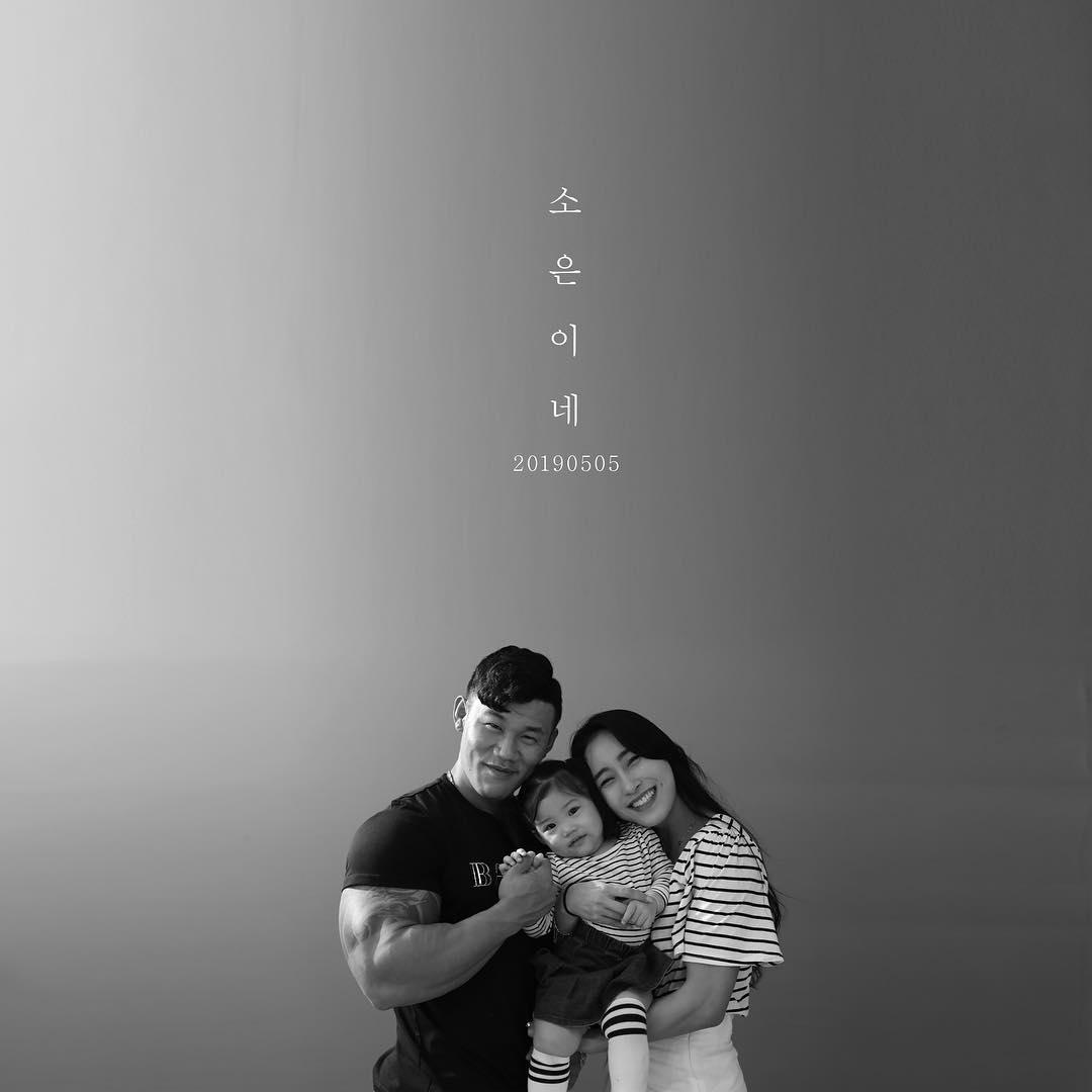Song A Reum và gia đình