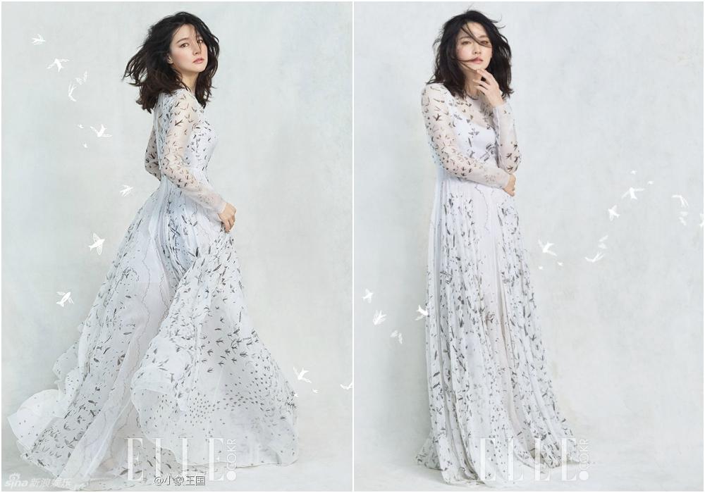 nữ diễn viên lee young ae