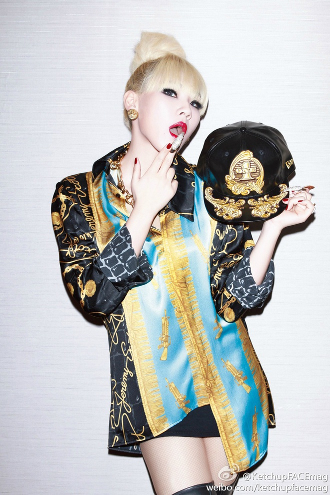 lee chae rin cl - 6