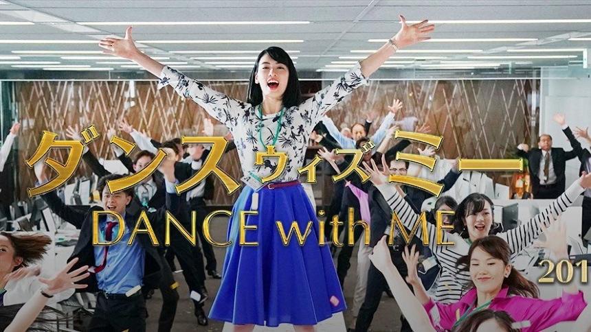 ayaka dance with me-elleman-0220