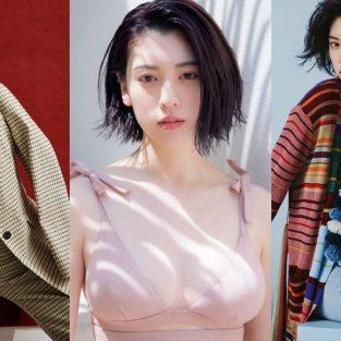 """Ayaka Miyoshi - """"Ngọc nữ tử khí"""" từ xứ hoa anh đào"""