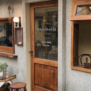 Tìm hơi thở bình yên với những quán cafe Hà Nội