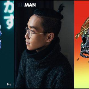 """Nguyễn Bảo Trung: """"Tôi muốn xóa nhòa ranh giới giữa thị giác và âm thanh"""""""