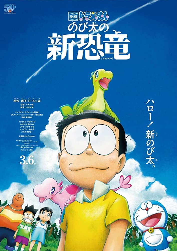 doraemon-nobita-khung long