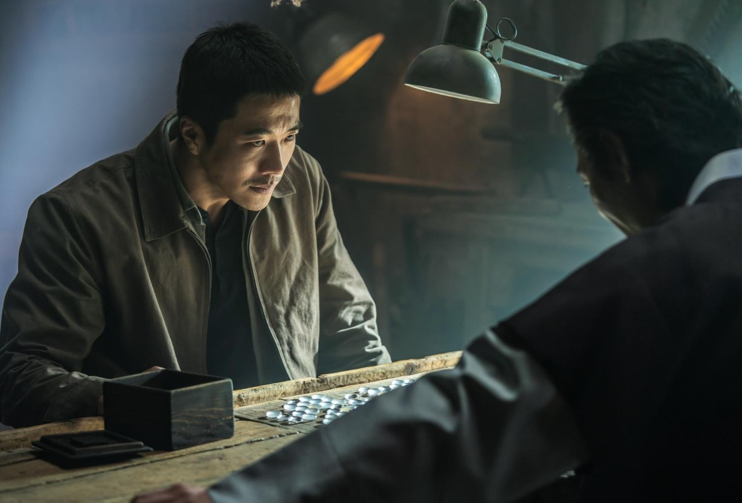 123-kwon-sang-woo-elleman