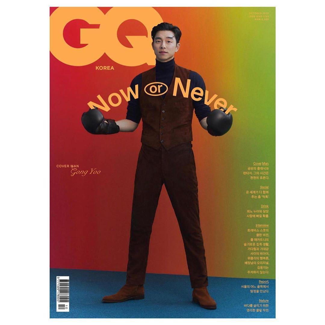 gong yoo trên ảnh bìa gq korea