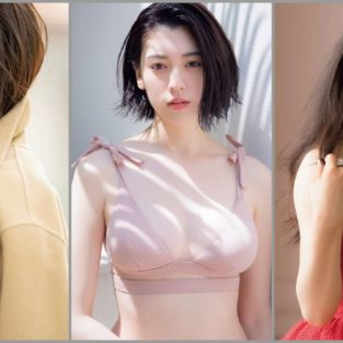 """9 nữ diễn viên Nhật Bản xinh đẹp """"hot"""" nhất 2021"""
