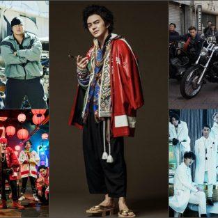 Thời trang phim High and Low: Sắc màu đường phố Nhật Bản