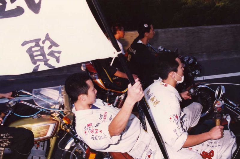 phong cach bosozoku elle 5 Return of Cafe Races