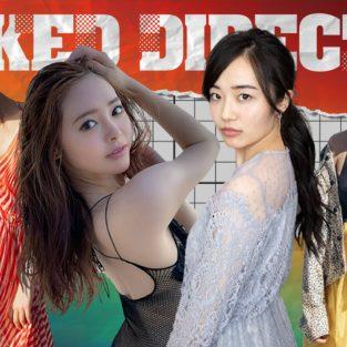 "Những ""bóng hồng"" hot nhất phim The Naked Director"