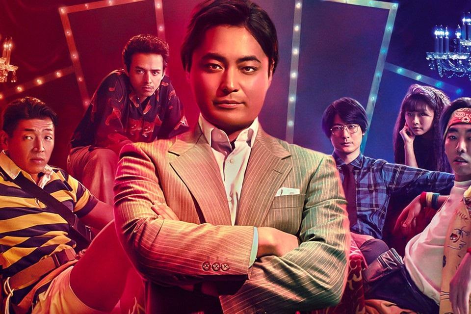 Đạo diễn Toru Muranishi (Takayuki Yamada thủ vai) và những thành viên trong đoàn phim của ông.