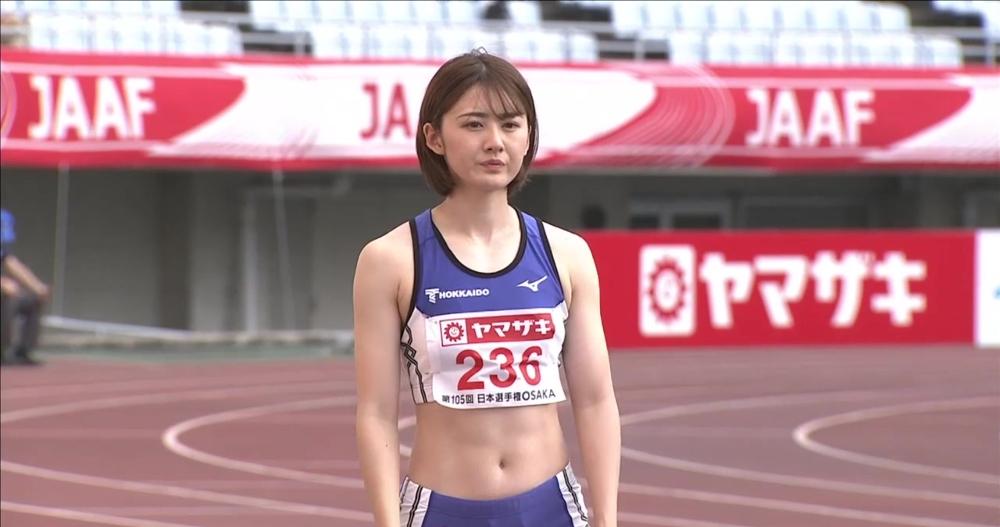 Ami Kodama nhảy xa olympic 2020
