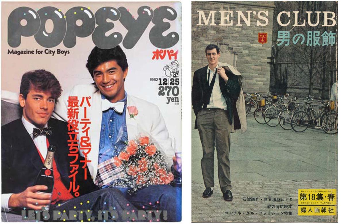 Trang bìa tạp chí Popeye và Men's Club