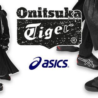 Ý nghĩa logo thương hiệu - Phần 48: Onitsuka Tiger
