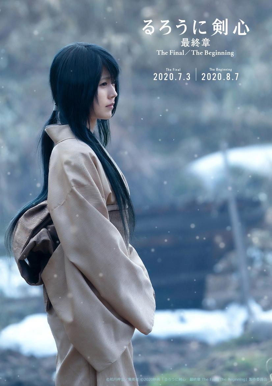 Tomoe in Rurouni Kenshin.