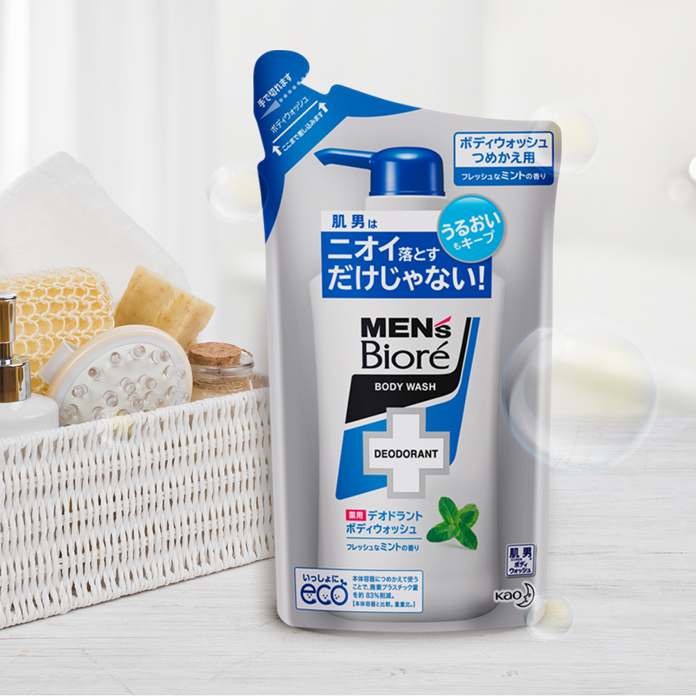 sữa tắm khử mùi biore