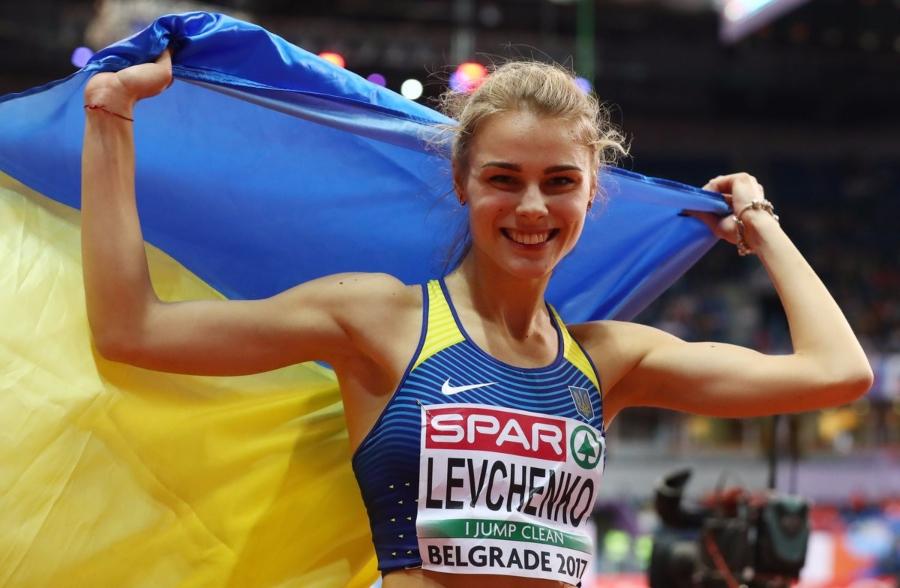 Yuliya Andriyivna Levchenko