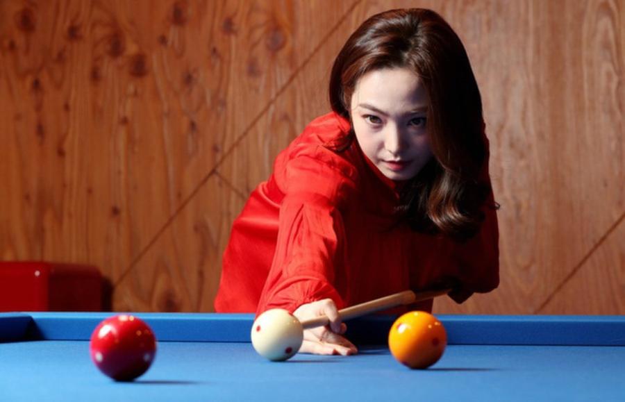 Cha Yu Ram vận động viên