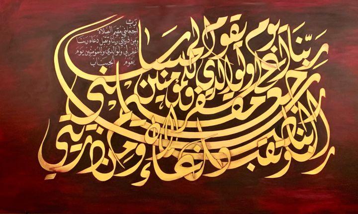 Calligraphy Hồi giáo
