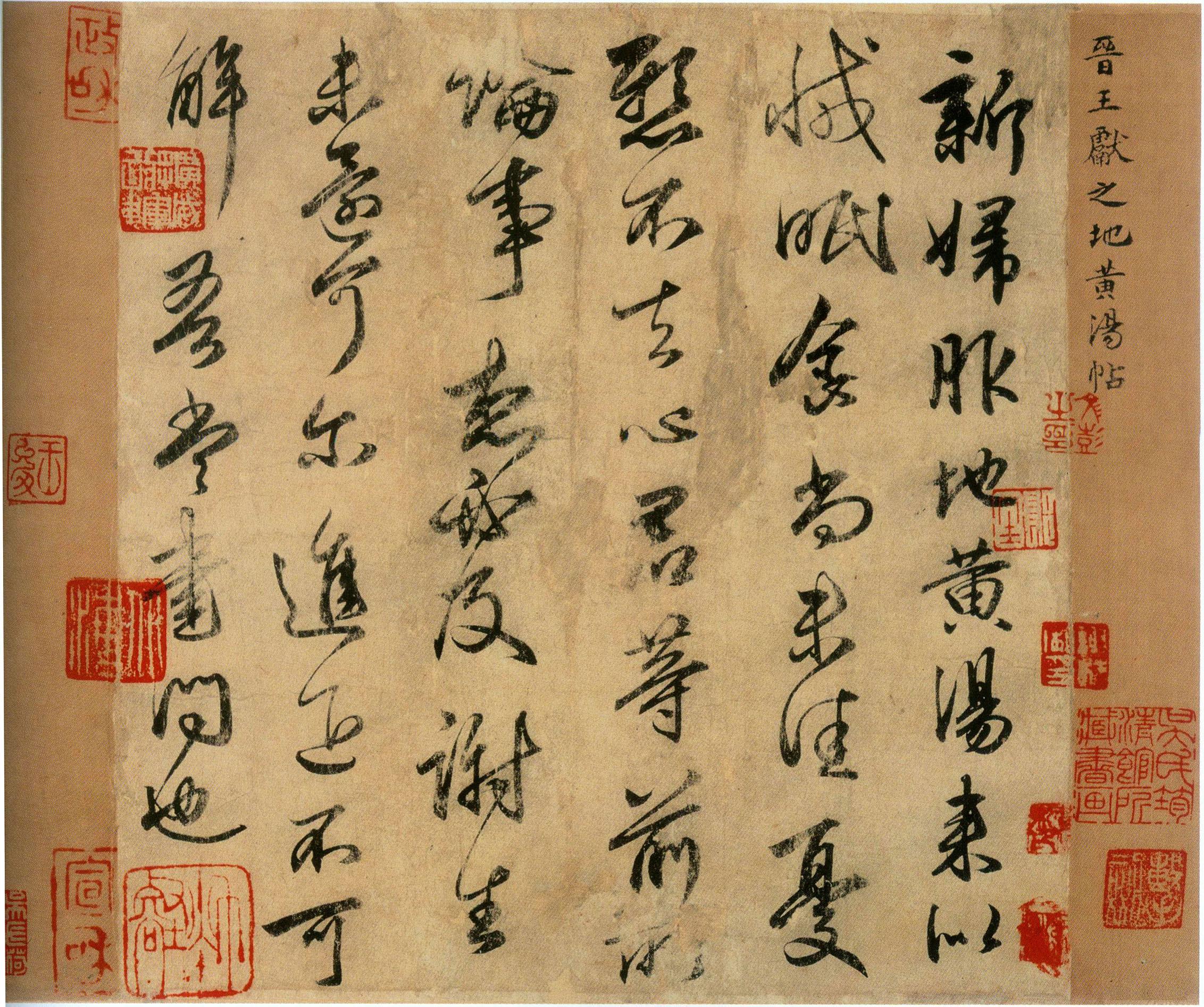 phong cách calligraphy Đông Á.
